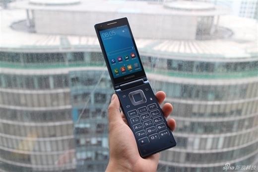 Samsung'un güçlü özelliklere sahip kapaklı Android telefonu sızdırıldı