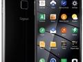 IFA 2015 : Gigaset'ten 5GB RAM taşıyan akıllı telefon