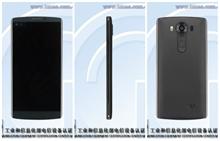 Yeni bir LG akıllı telefonu sertifika onayından geçti