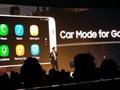 IFA 2015 : Samsung da arabanızın içine giriyor