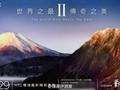 HTC, 29 Eylül'de iki en iyiyi biraraya getiriyor (Güncelleme)