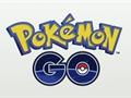 GPS temelli arttırılmış gerçeklik oyunu: Pokemon GO