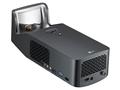 LG'den 38 cm mesafede 100-inç görüntü verebilen projektör