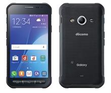 Samsung'un yeni dayanıklısı Galaxy Active Neo