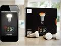 Philips'in akıllı aydınlatma sistemi Hue artık Siri ile kontrol edilebiliyor