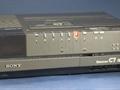 Betamax standardına veda