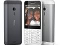 Microsoft'tan yine ucuz bir Nokia telefon
