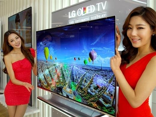 LG, yeni bir OLED üretim tesisi kurmaya hazırlanıyor