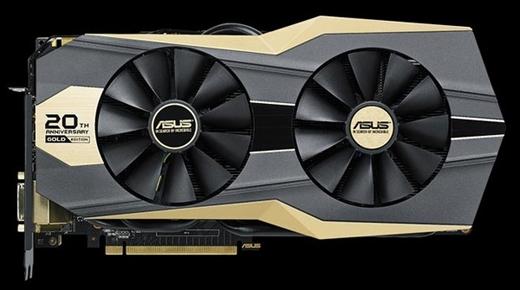 Asus, gezegenin en hızlı GeForce GTX 980 Ti ekran kartını duyurdu