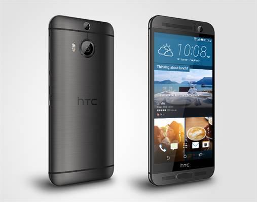 İlk HTC One M10 görsellerinin sızdırıldığı iddia ediliyor