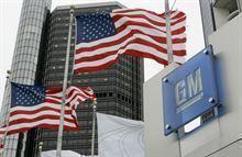 Trump etkisi çığ gibi büyüyor: General Motors'tan 1 milyar dolarlık yatırım