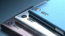 Sony Xperia XZ1, XZ1 Compact ve X1'in teknik özellikleri açığa çıktı