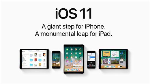 Apple Haritalar ikonu artık yeni kampüsü gösteriyor