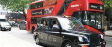 Londra, Uber'in işletme lisansını iptal ediyor!