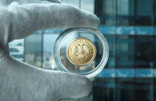 Rusya kendi kripto para birimini üretmeye hazırlanıyor: Kripto Ruble yolda