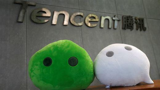 Çinli Tencent artık dünyanın en değerli 5. şirketi