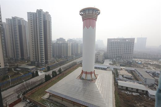 Çin'in dev hava temizleme kulesi hava kirliliğini azalttı