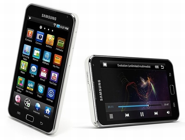 Samsung Yeni Galaksi S Wi-Fi 5.0 Android Tablet Piyasada