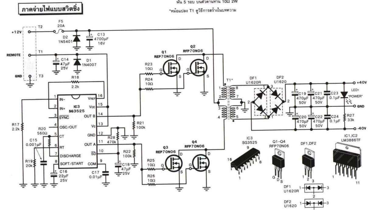 power acoustik wire harness radio  power  get free image