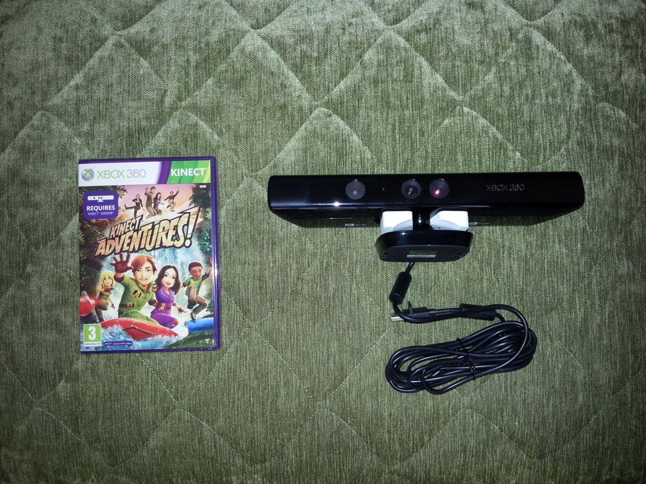 Xbox kinect naked